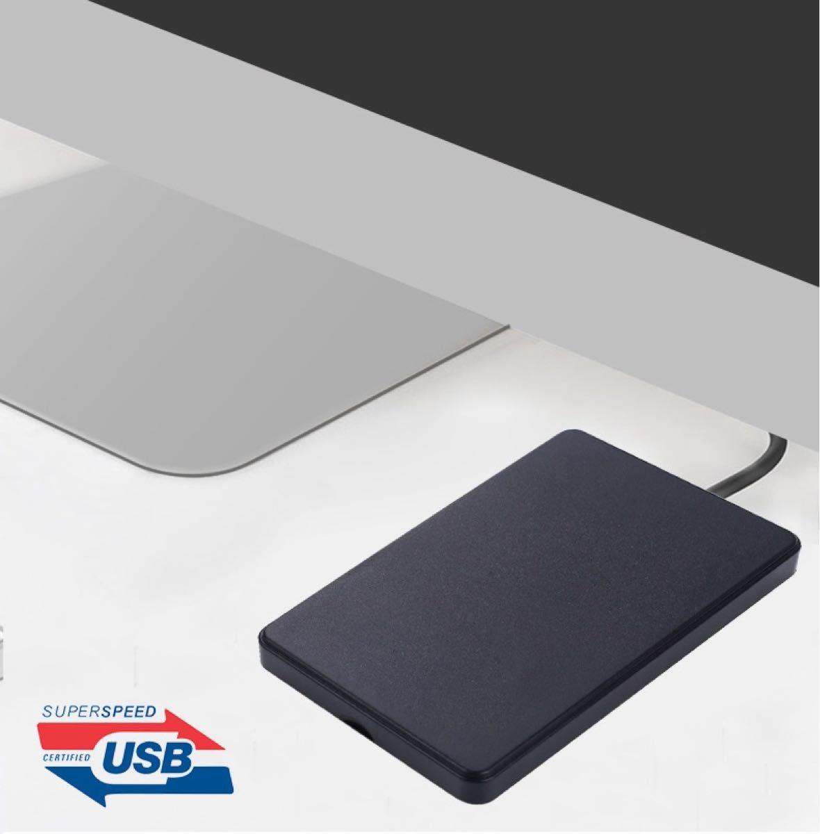 250GB HDD USB3.0 外付 ポータブル ハードディスク 2.5