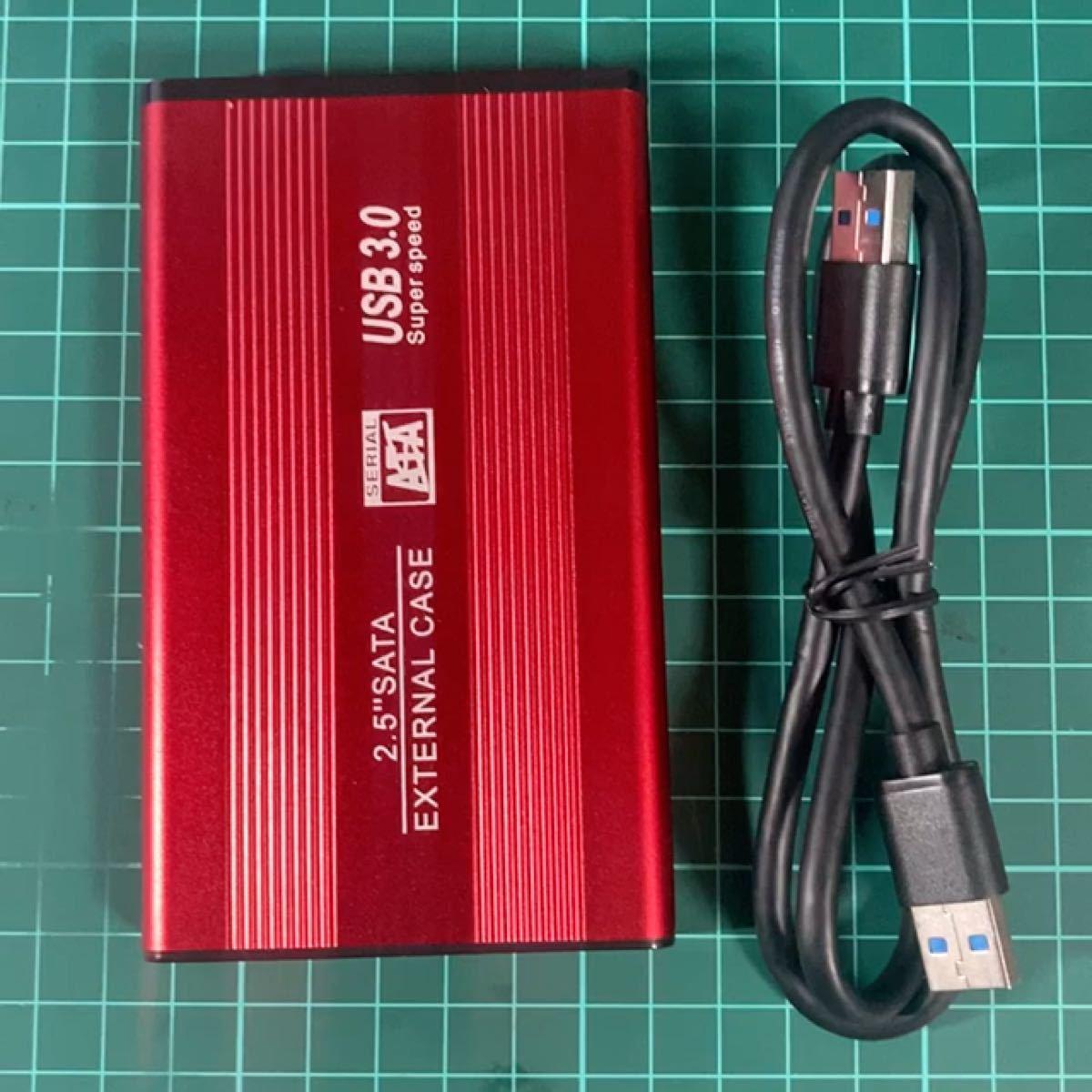 外付けポータブルHDD USB3.0 赤 750GB ケース新品 大容量