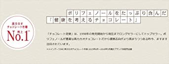 70g×5箱 明治 チョコレート効果カカオ86%BOX 70g×5箱_画像3