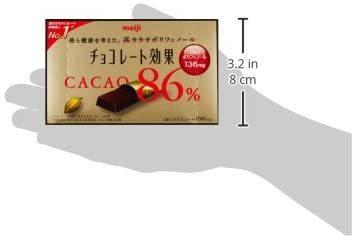 70g×5箱 明治 チョコレート効果カカオ86%BOX 70g×5箱_画像9