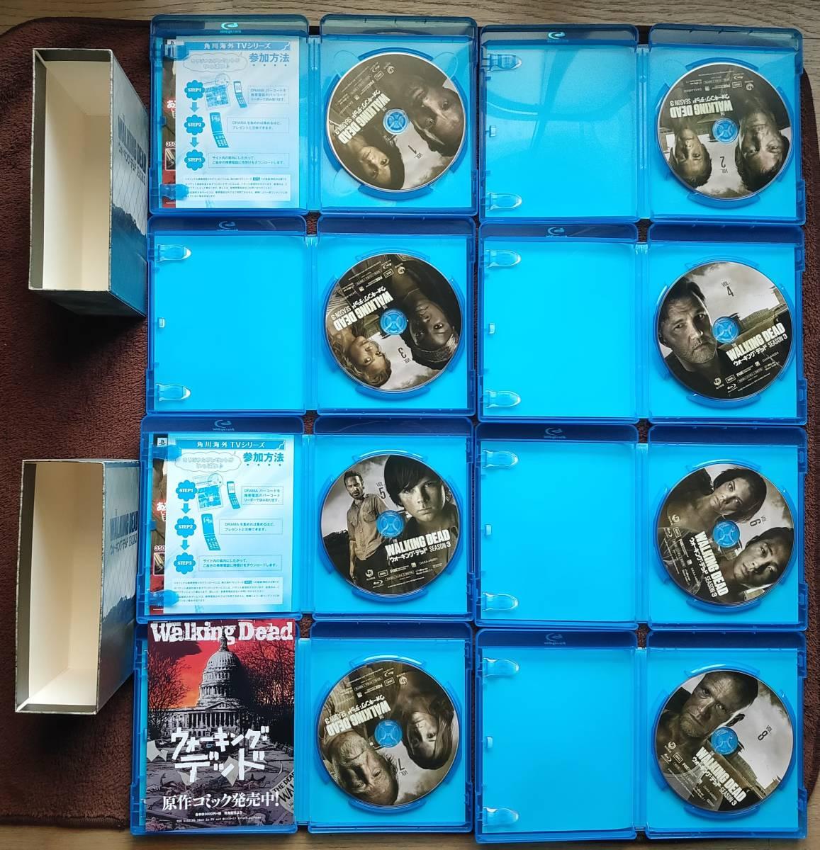 Blu-ray◆THE WALKING DEAD SEASON3 /ウォーキング・デッド シーズン3 Blu-ray BOX 1 & 2 ◆DAXA-4465&DAXA-4469◆送料込み