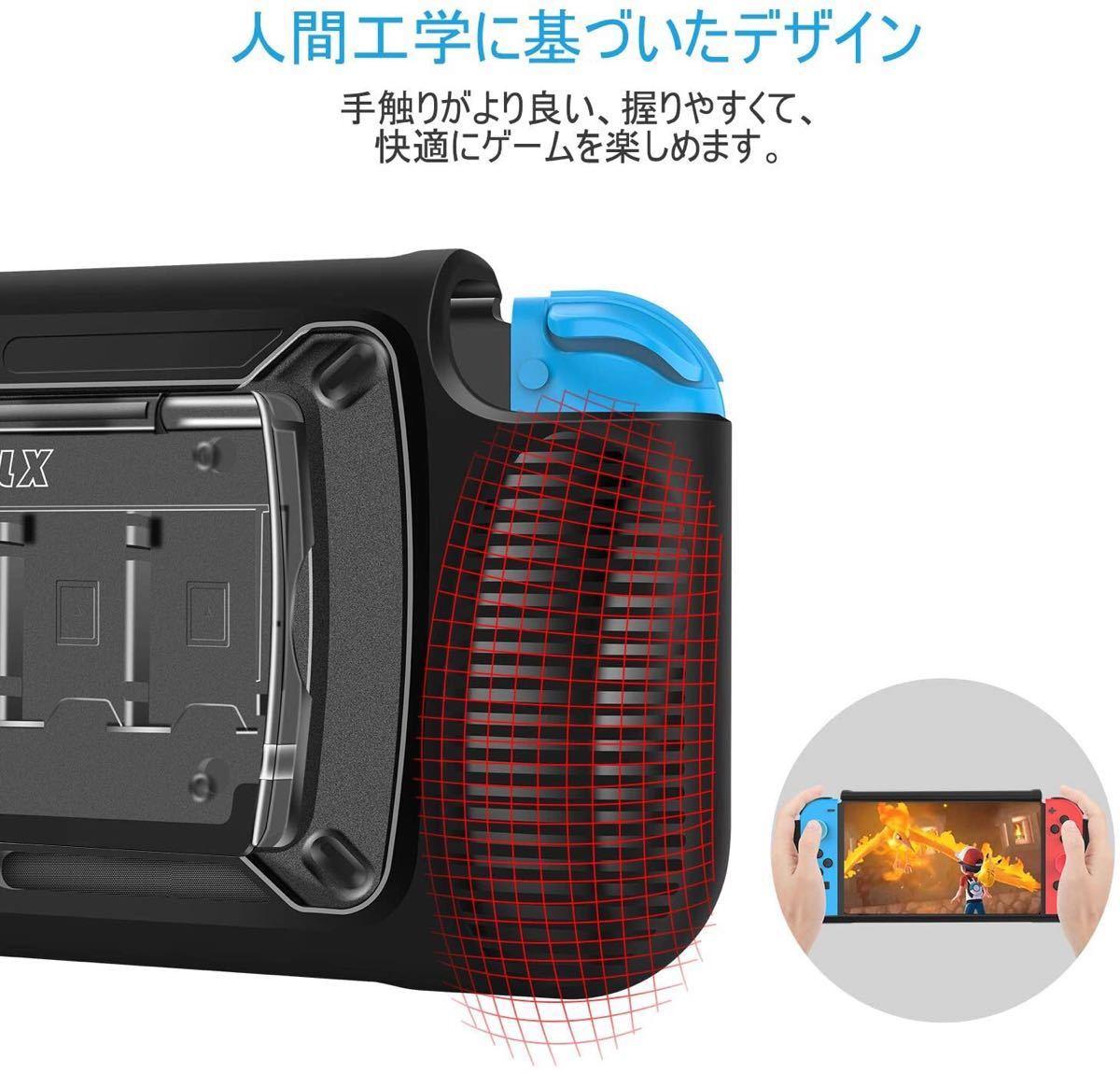 Nintendo Switch カバー 任天堂スイッチ 7つゲームカード収納可能 ケース スタンド機能 【改良版Bluetoothトランスミッター対応設計 耐衝撃