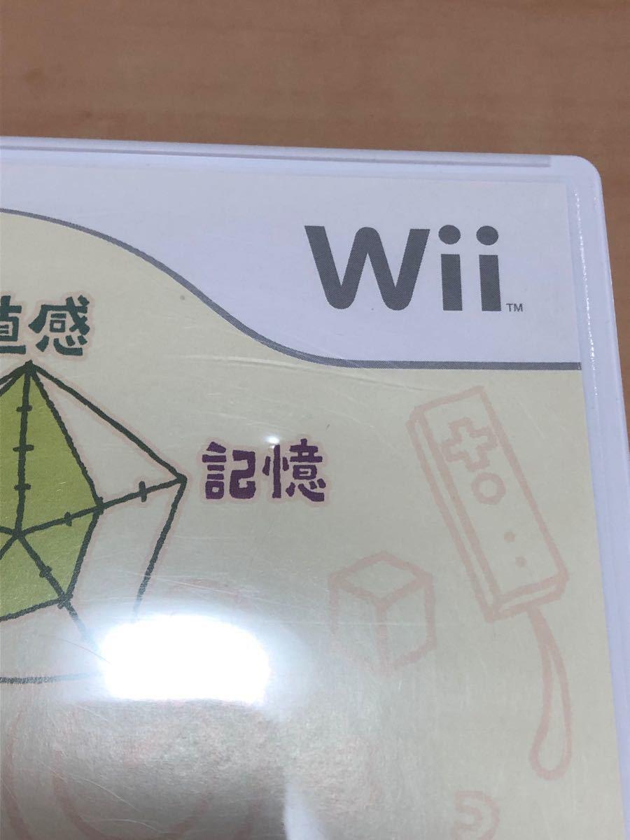【Wiiソフト】 Wiiでやわらかあたま塾 ※まとめ買いの場合送料分値引き