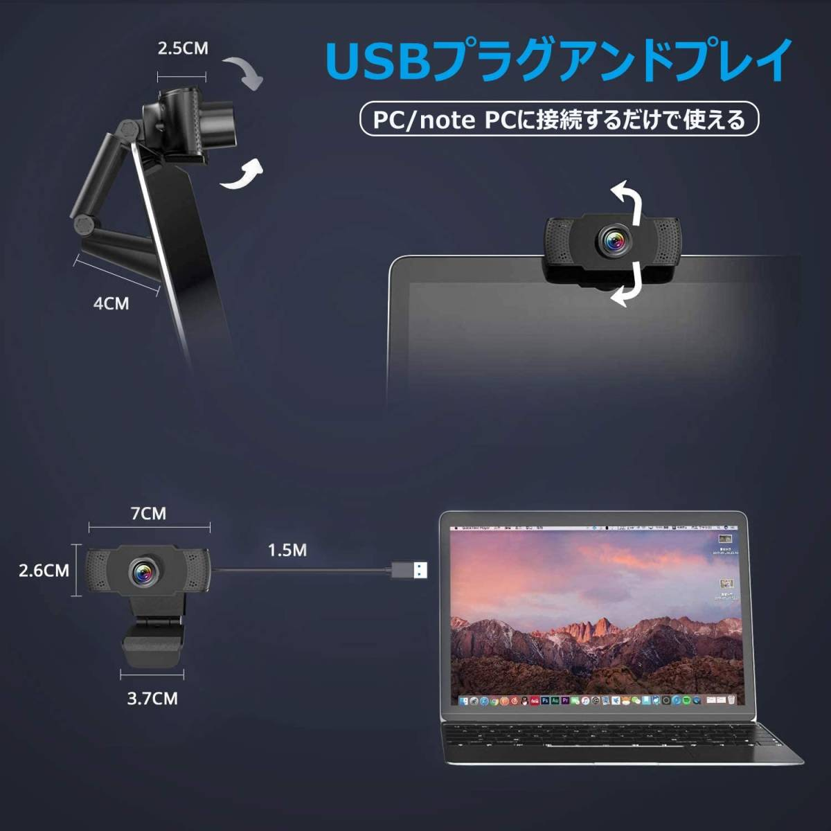 webカメラ ウェブカメラ き USBカメラフルHD1080P/30fps 100°広角 Webカメラ 200万画素 パソコンカメラ PCカメラ マイク内蔵
