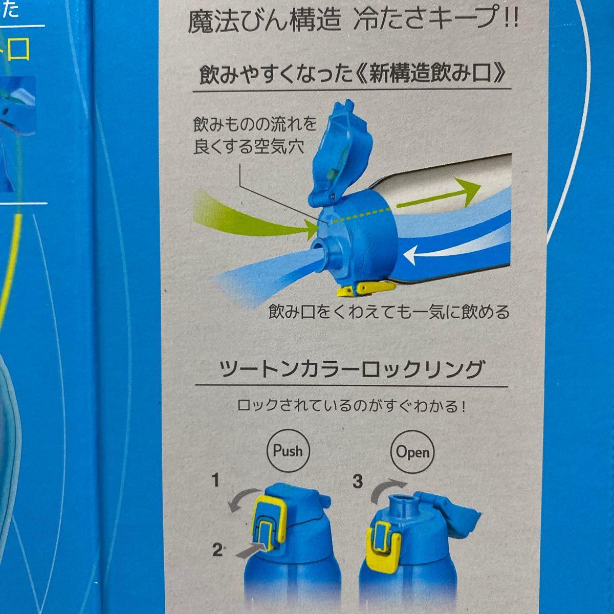 新品 サーモス THERMOS 水筒スポーツボトル 1.0L サーモス真空断熱.