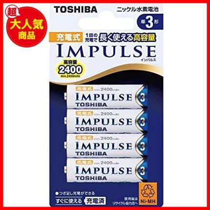 ★残1個!色 TOSHIBA ニッケル水素電池 充電式IMPULSE 高容量タイプ ZdI78 単3形充電池(min.2,400mAh) 4本 TNH-3A 4P_画像1