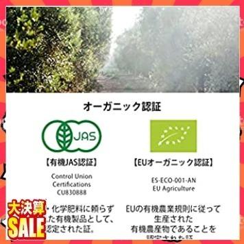 【残1】nakato(ナカトウ) ヴィラブランカ オーガニック エクストラバージンオリーブオイル 500ml ペット 【コールド_画像4