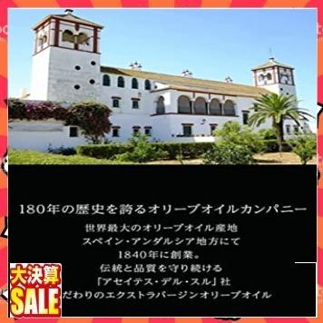 【残1】nakato(ナカトウ) ヴィラブランカ オーガニック エクストラバージンオリーブオイル 500ml ペット 【コールド_画像2