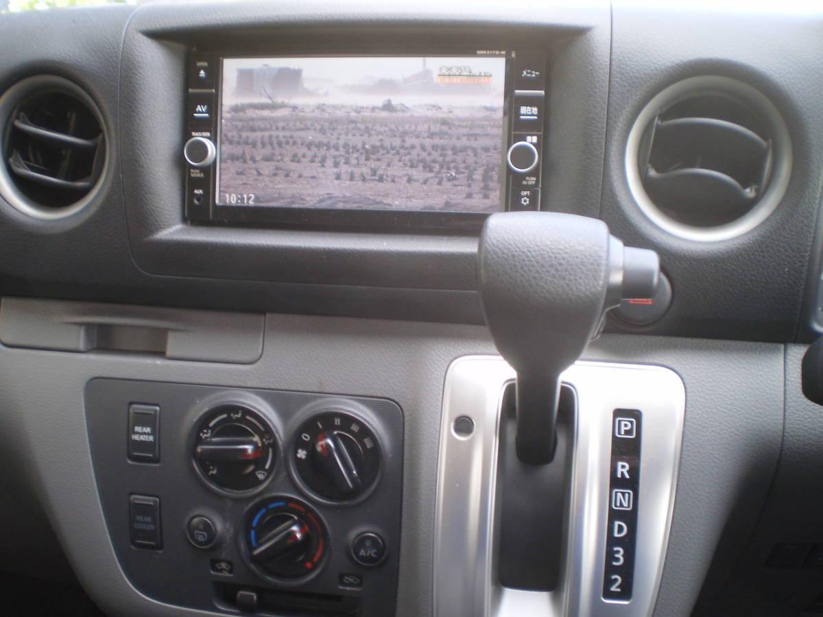 日産 NV350 キャラバン 平成29年 ワイドスーパーロングハイルーフ 4WD パールホワイト 中古車_画像7