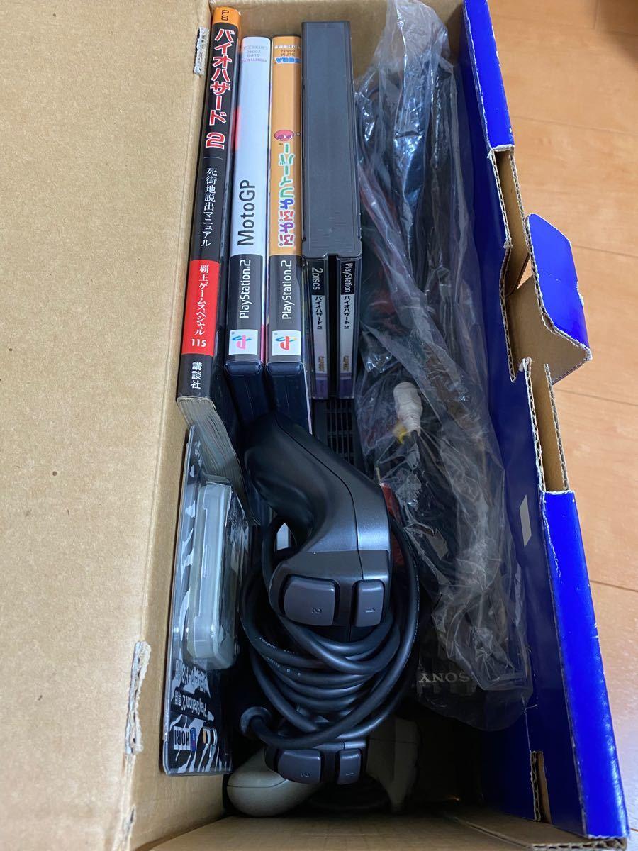 プレイステーション2 本体(SCPH-39000) + ソフト8本(PS用ソフト6本、PS2用ソフト2本)セット