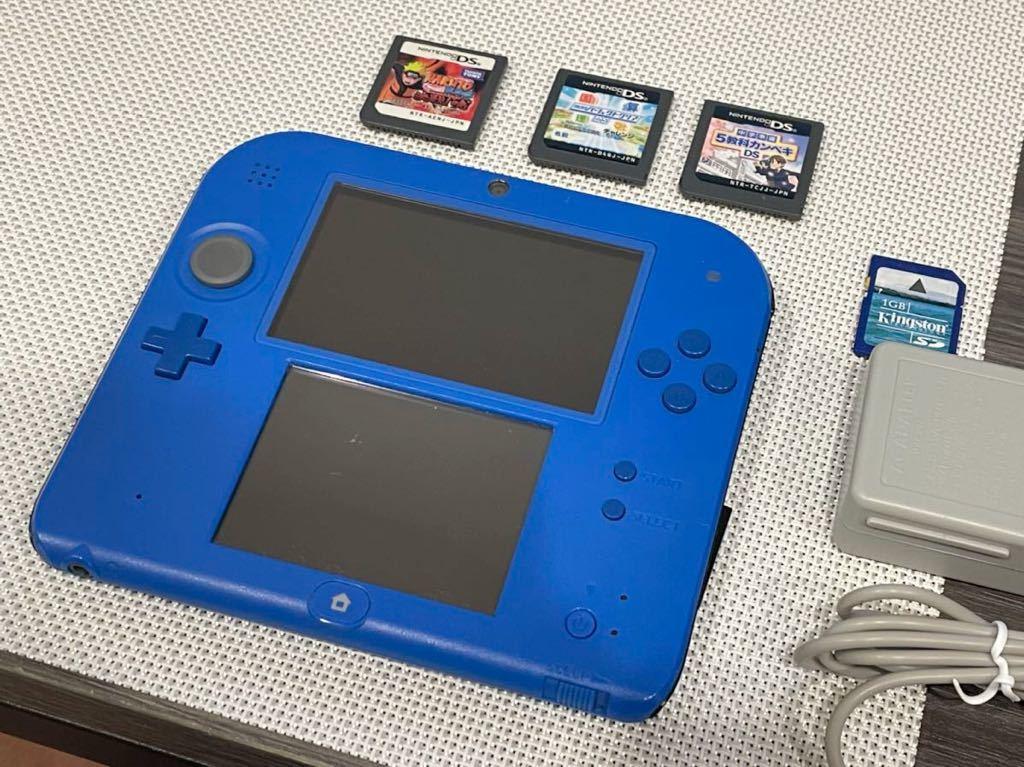 ニンテンドー2DS ブルー 本体動作品 送料無料 充電器ソフト付き 任天堂 NINTENDO