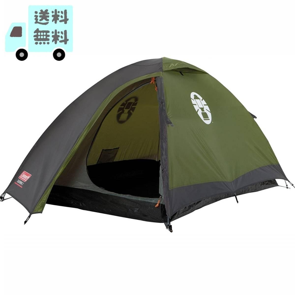 Coleman 2人用 テント 欧州限定モデル コールマン キャンプ ツーリング BBQ ソロ キャン