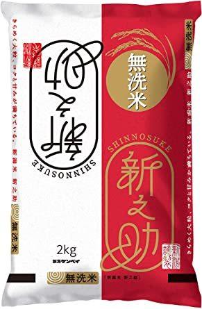 無洗米 2kg 【精米】 新潟県産新之助 無洗米 令和2年産 2kg_画像1