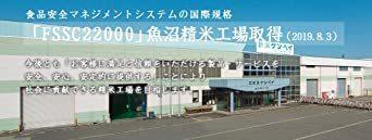 無洗米 2kg 【精米】 新潟県産新之助 無洗米 令和2年産 2kg_画像3