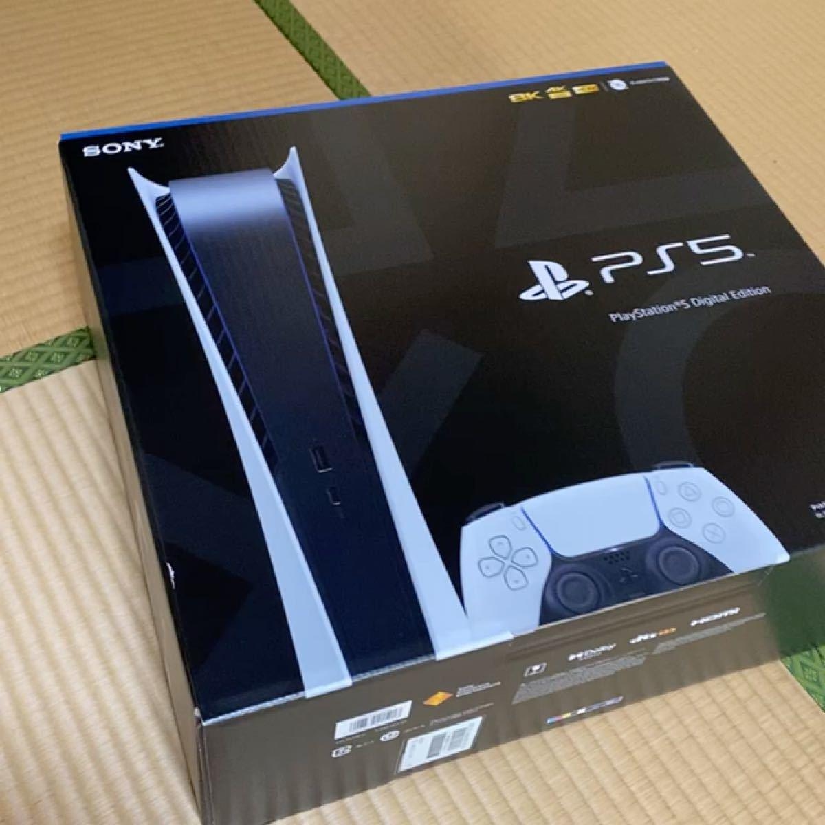 PlayStation5 ディジィタルエディション 新品・未開封  PS5 デジタルエディション