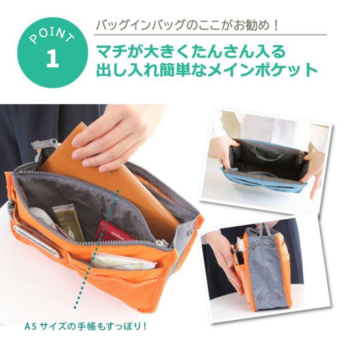 グレーバックインバック インナーバッグ 仕分け 小物 整理 整頓 仕切り   トラベルポーチ 化粧ポーチ インナーバッグ  化粧品