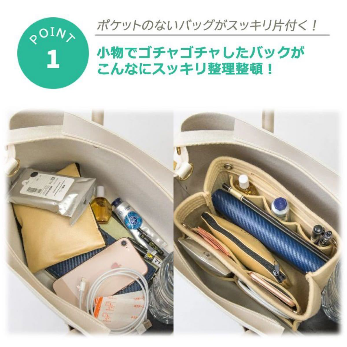 フェルト製 バッグインバッグ オレンジ 収納 整理 ポケット トートバッグ   収納バッグ 軽量バッグ 大容量 インナーバッグ