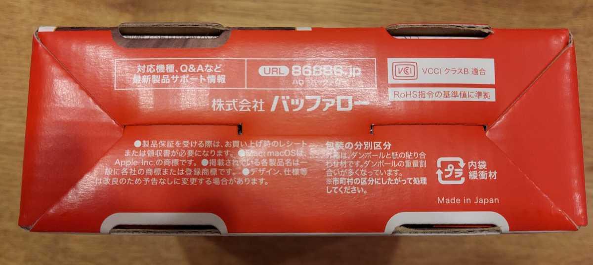 BUFFALO 外付けポータブルSSD SSD-PGT960U3-BA 新品未開封 送料込み
