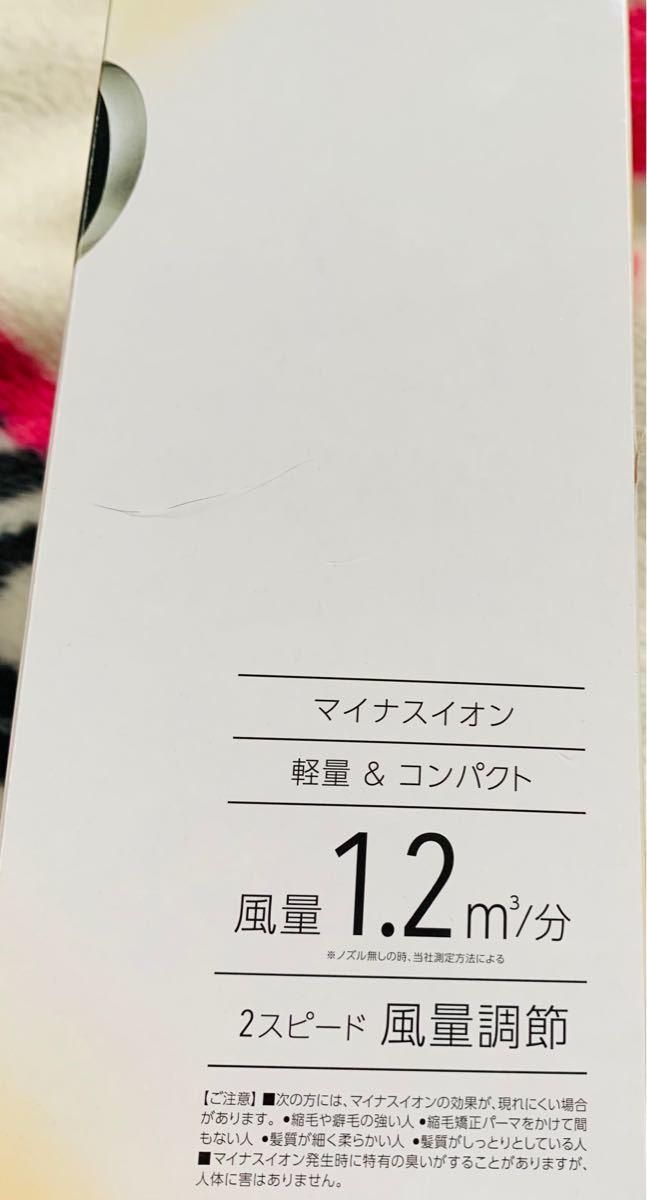 ヘアドライヤー コイズミ ブラック マイナスイオン ヘアードライヤー(ブラック)KHD-9610-K