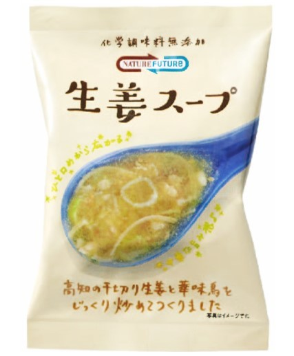 NATURE FUTURe 生姜スープ  10.6g    【コスモス食品 フリーズドライ 国産 国内産 化学調味料無添加 ジンジャースープ】_画像1