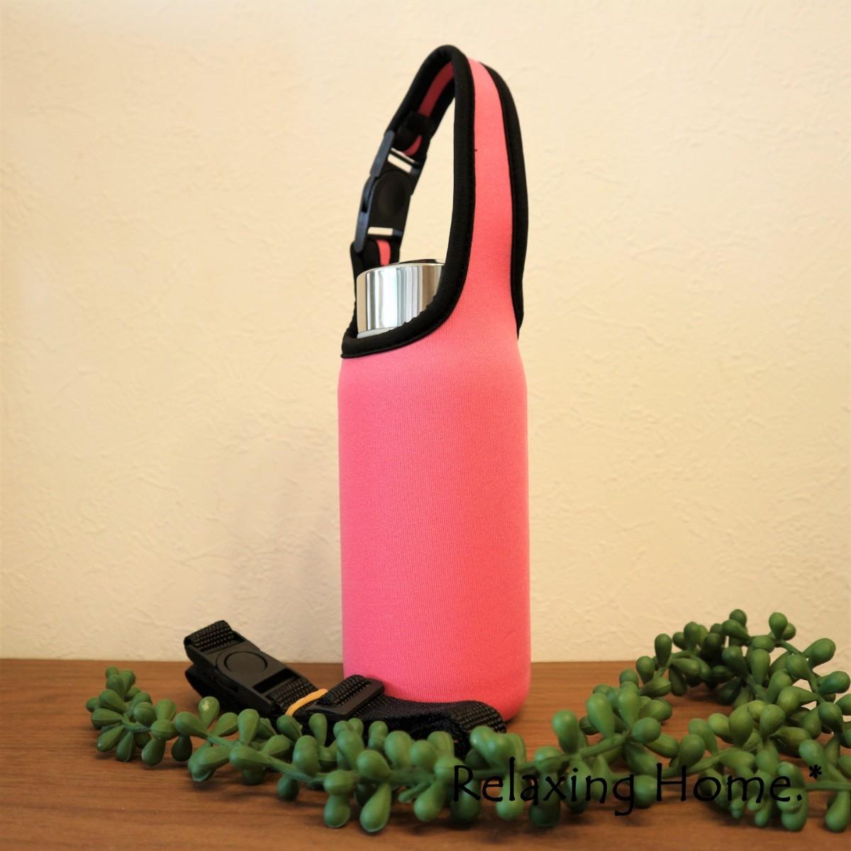 ★水筒カバー★~400ml ショルダー 手提げ 2way 水筒ケース ピンク