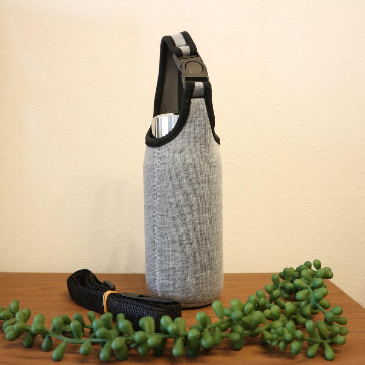 ★水筒カバー★~500ml ショルダー&手提げ 2way 水筒ケース グレー