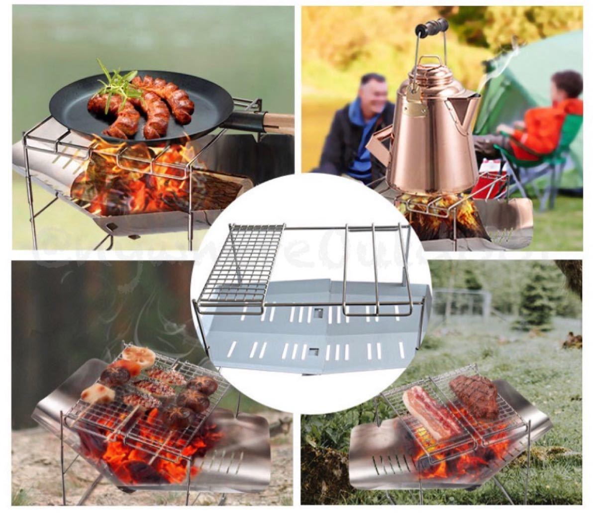 ロストル三本タイプ2枚セットアウトドア用品BBQ五徳焚き火台焼き網ステンレス軽量
