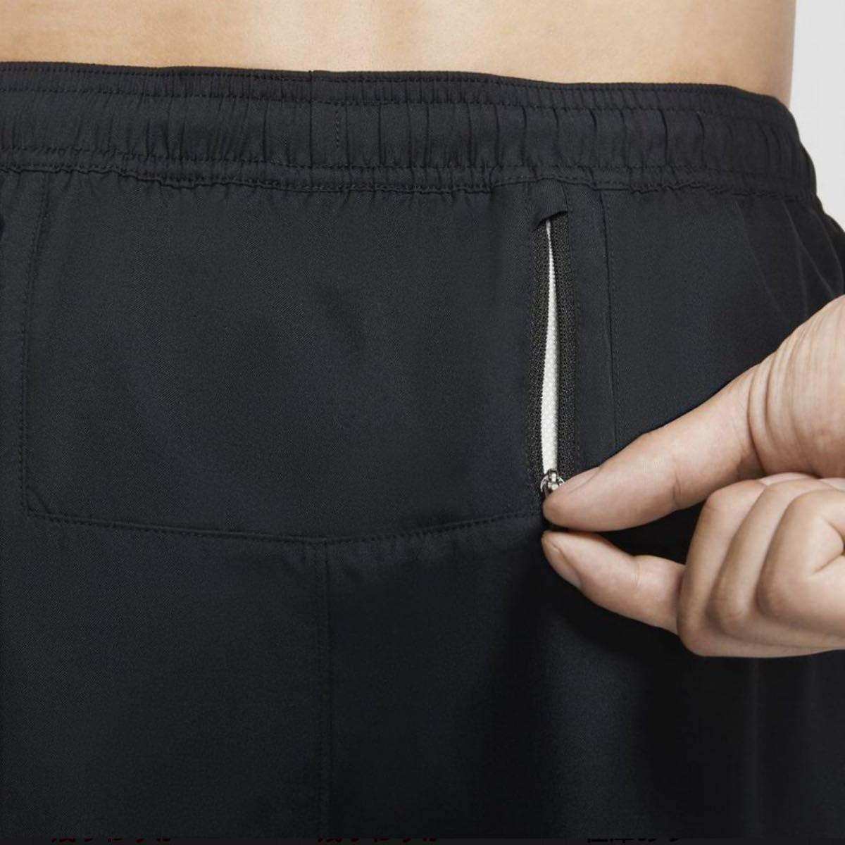 NIKE ナイキ ランニング トレーニング エッセンシャル パンツ ジャージ Lサイズ 新品未使用