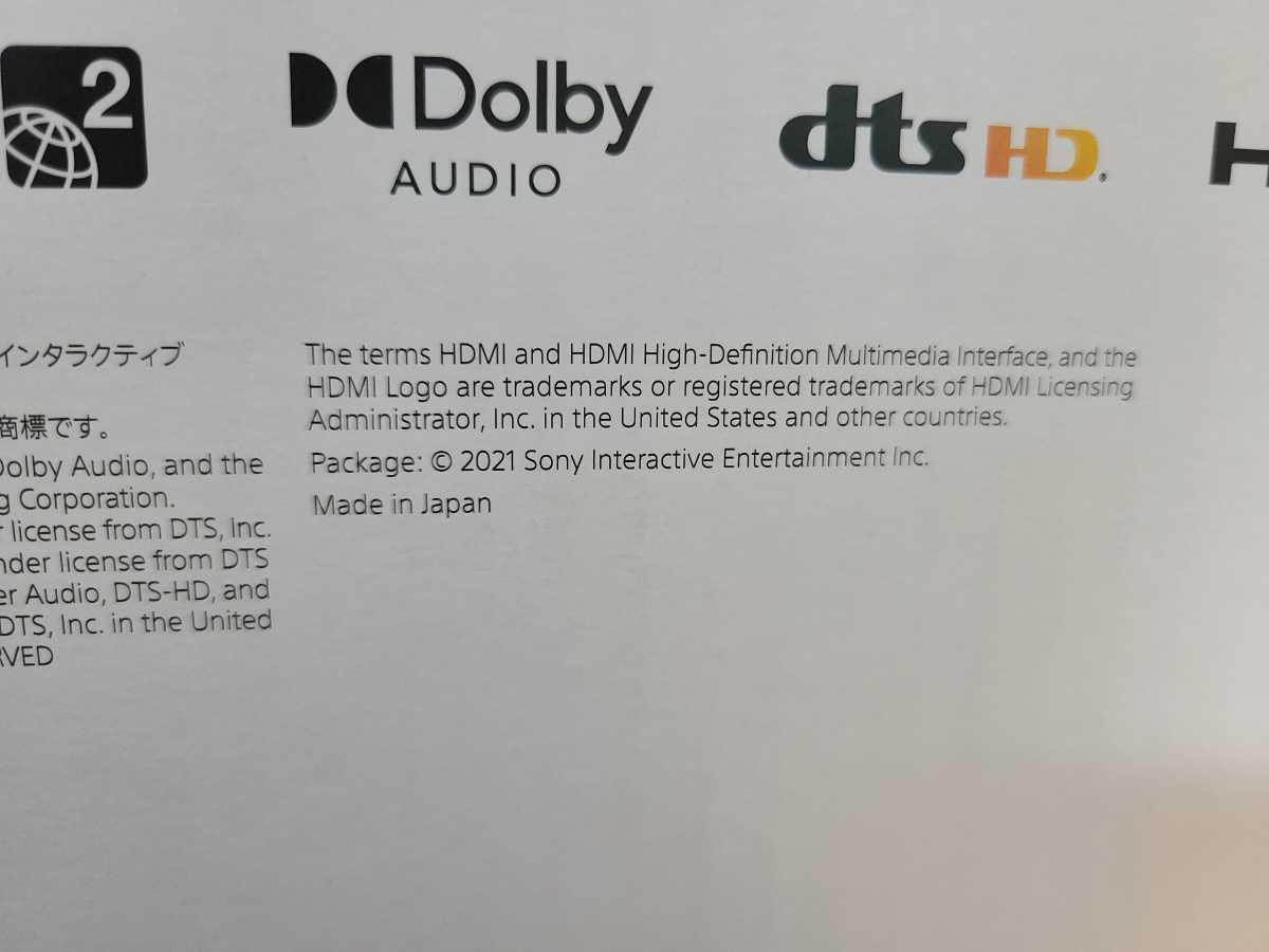新品 未開封 SONY PS5 PlayStation5 CFI-1100A01 ディスクドライブ搭載モデル