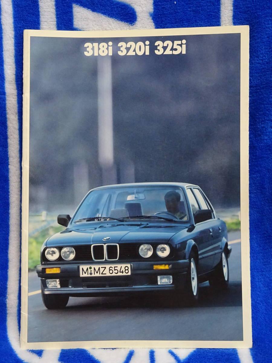 BMW 3シリーズカタログ 1988年_画像1