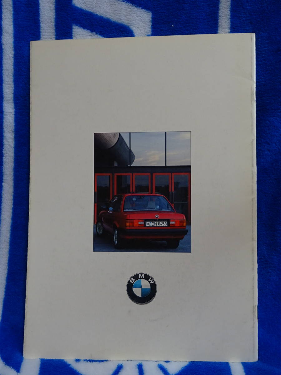BMW 3シリーズカタログ 1988年_画像7