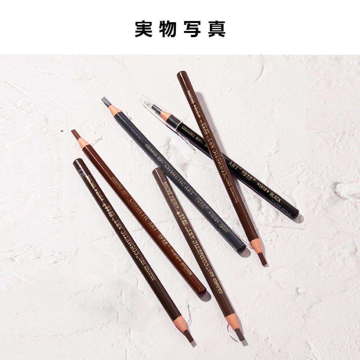 霧眉 アイブロウペンシル 眉ペンシル 眉毛鉛筆 長持ち 使い方簡単 ライトブラウン 一本 眉毛テンプレート24枚プレゼント