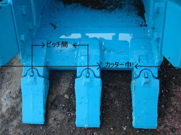 ユンボ 建設機械 18Sツース盤 平ヅメ 4枚セット 新品 重機 コマツ 日立 ヤンマー 石川島 コベルコ バックホー バケット _画像2