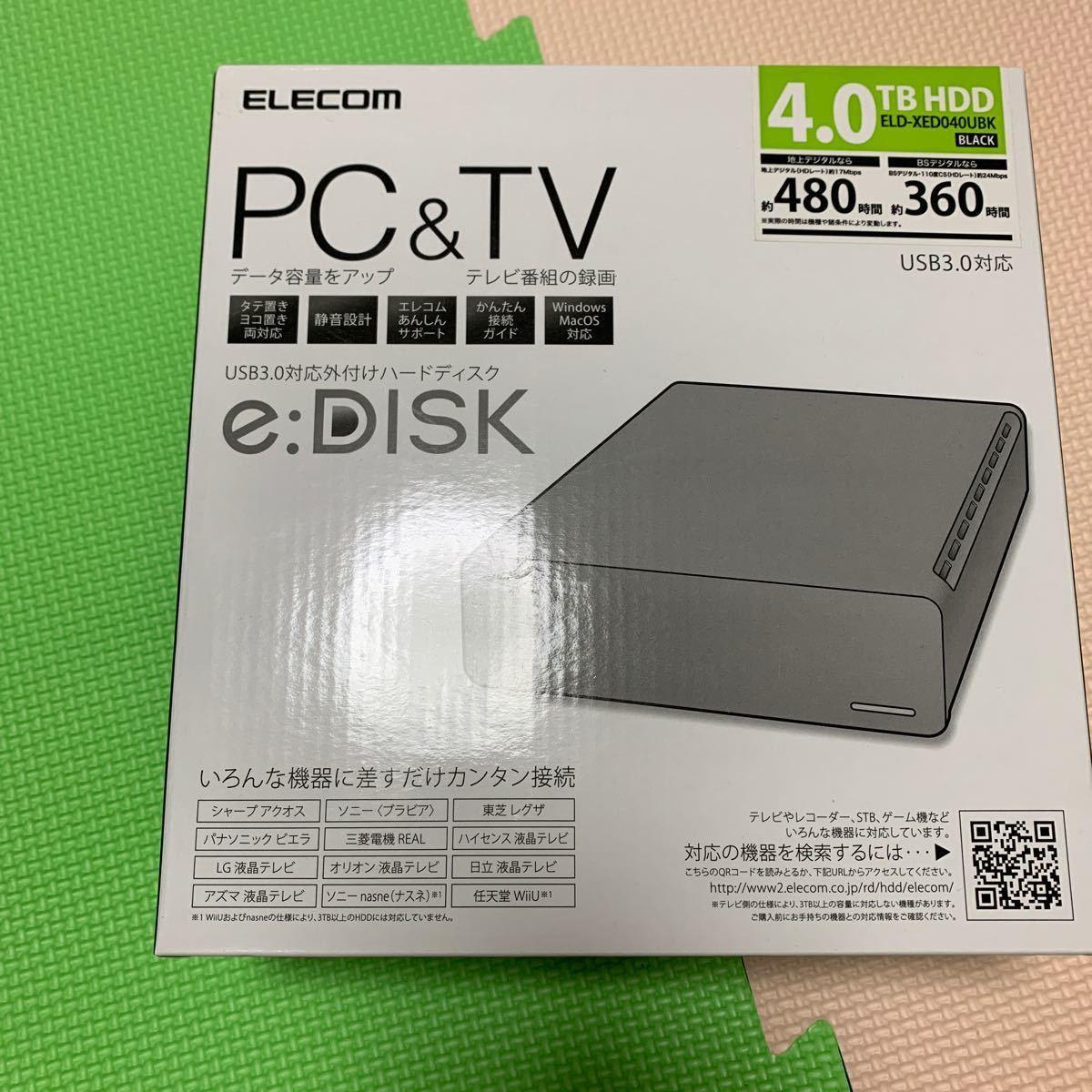 エレコム USB3.0対応 外付けハードディスク 4.0TB ELD-XEDUBKシリーズ ELD-XED040UBK