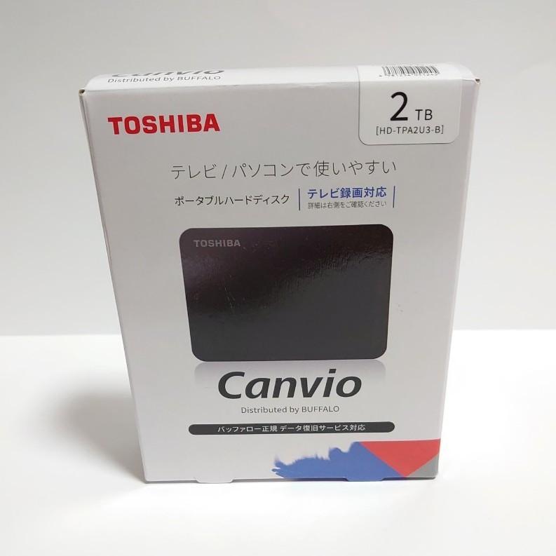 東芝 TOSHIBA ポータブルハードディスク HDD canvio 2TB バッファローサポート対応 新品 開封後動作確認品