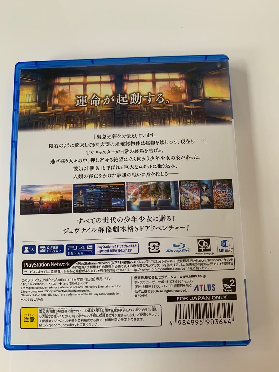 PS4ソフト PS4 PS4