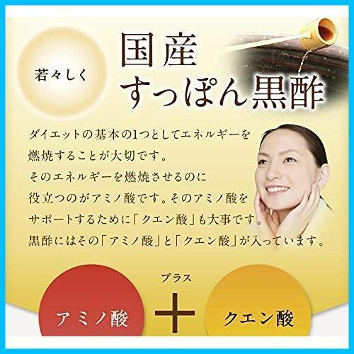シードコムス 国産 すっぽん黒酢 サプリメント 約3ヶ月分 90粒 コラーゲンアミノ酸 大豆ペプチド_画像8