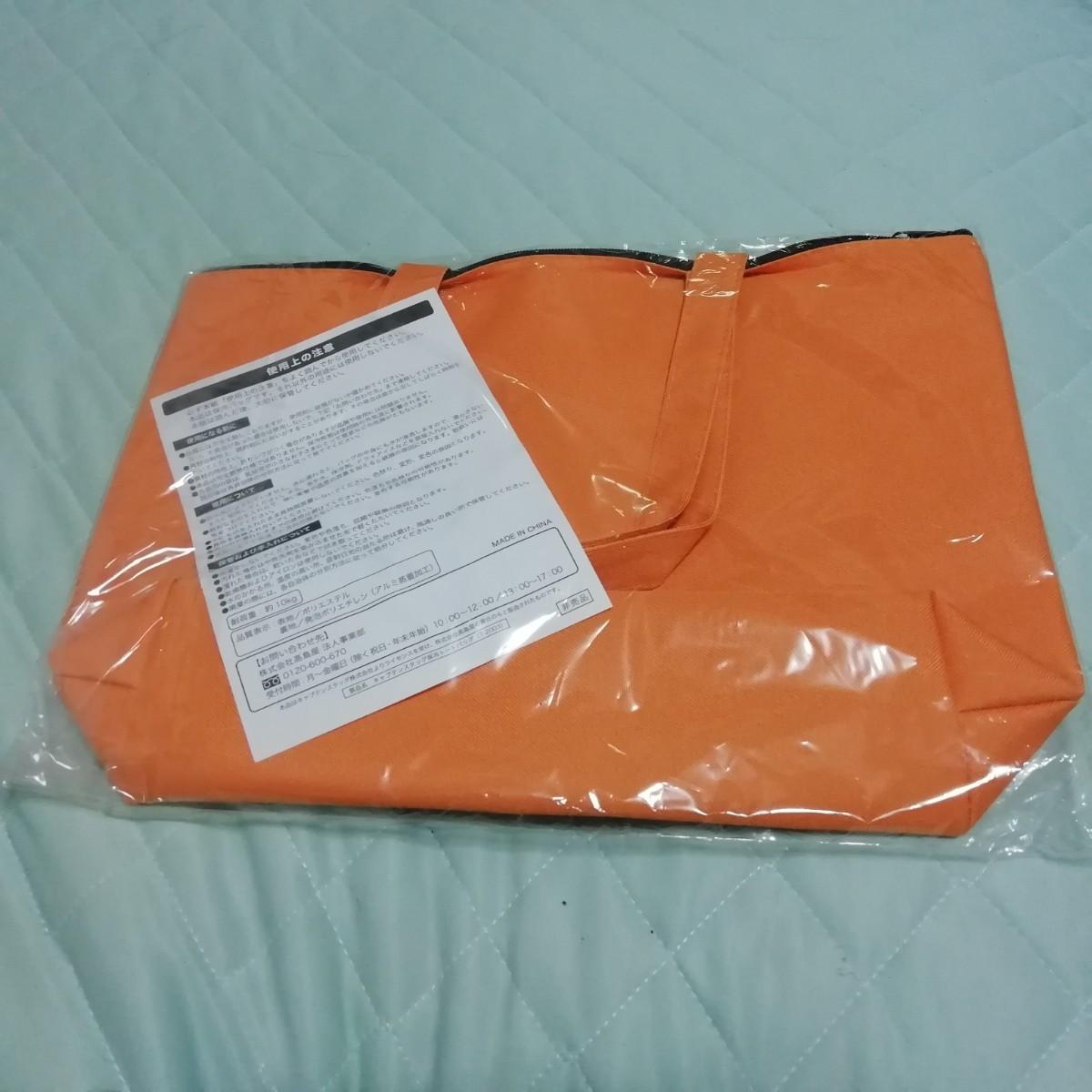 保冷バッグ キャプテンスタッグ 保冷トートバック 裏側アルミ粘着 耐荷重10キロ 横40x深さ30x厚み10センチ 保温冷バッグ