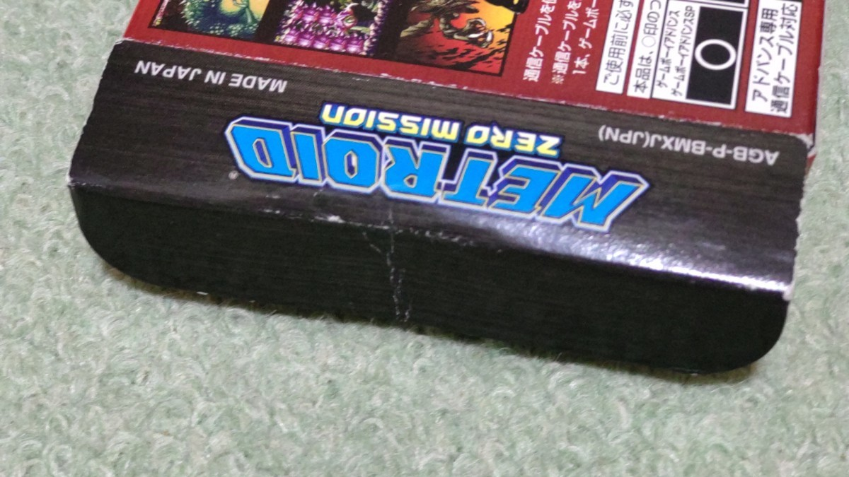 GBA メトロイドゼロミッション ゲームボーイアドバンス