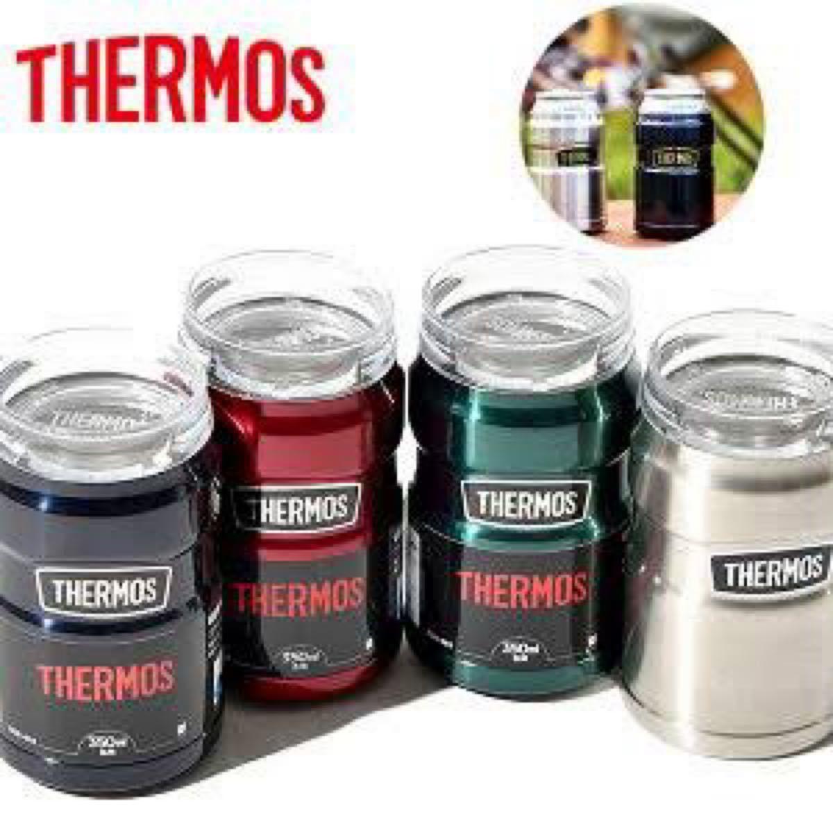 THERMOS 350ml缶用 保冷缶ホルダー ROD-002 4色セット サーモス 2way 真空断熱タンブラー 未使用新品