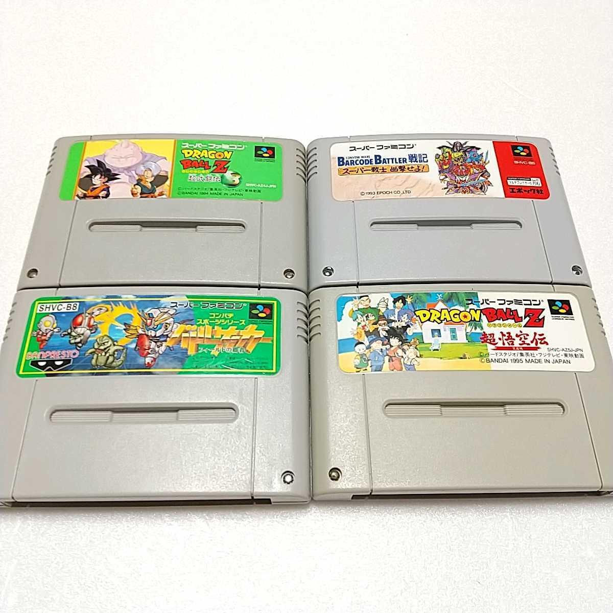動作ok スーパーファミコン ソフト 4本セット 中古品 スーファミ SFC 任天堂 カセット