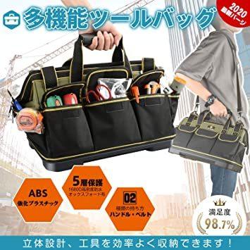グリーン Drado ツールバッグ 工具バッグ 工具袋 道具袋 ベルト付 工具差し入れ 大口収納 1680Dオックスフォード 特_画像2