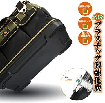 グリーン Drado ツールバッグ 工具バッグ 工具袋 道具袋 ベルト付 工具差し入れ 大口収納 1680Dオックスフォード 特_画像3