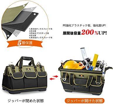 グリーン Drado ツールバッグ 工具バッグ 工具袋 道具袋 ベルト付 工具差し入れ 大口収納 1680Dオックスフォード 特_画像4
