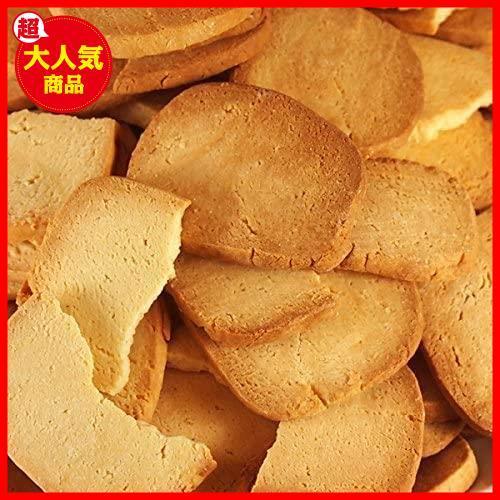 【訳あり】豆乳おからクッキープレーン (おからクッキープレーン, 1.5kg)_画像1