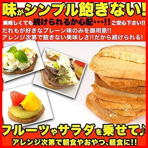 【訳あり】豆乳おからクッキープレーン (おからクッキープレーン, 1.5kg)_画像6