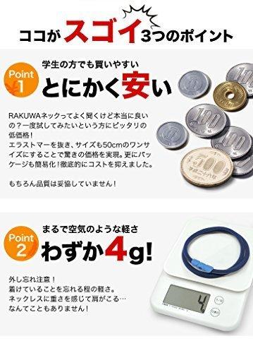 カーボンブラック 50cm ファイテン(phiten) ネックレス RAKUWAネック ゼネラルモデル 50cm_画像2