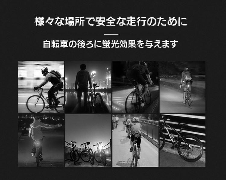 自転車用テールライト USB充電式 最大30時間まで ゴムバンド式 夜道の事故防止に IPX2防水仕様 5個高輝度LED搭載 USBTL11_画像3