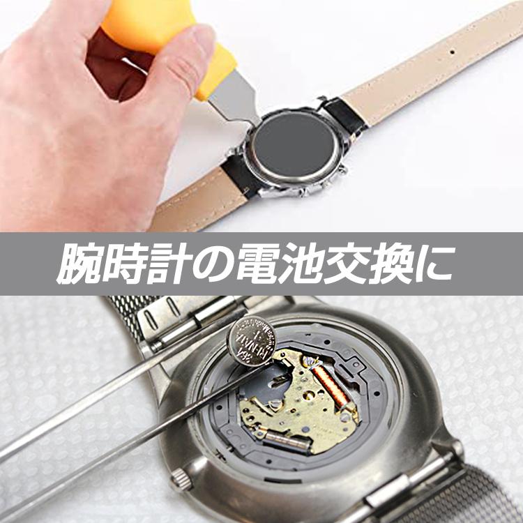 裏蓋オープナー 腕時計の電池交換や修理に 専用工具 時計工具 ドライバー 修理ツール 軽量 裏蓋開け こじ開け ヘラ カバー開き WBPO81M_画像2