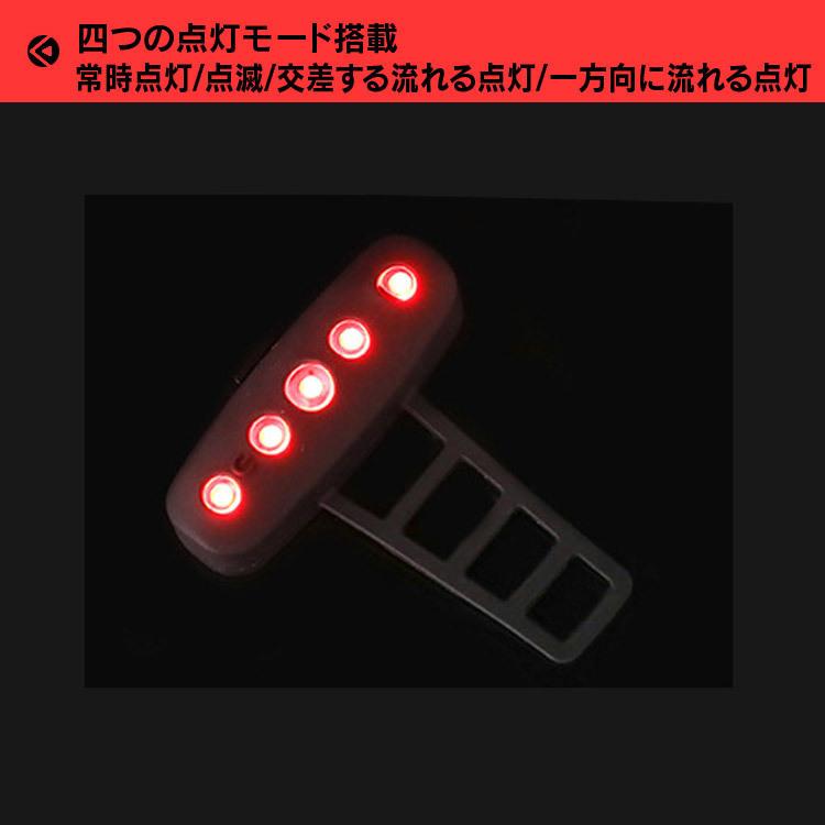 自転車用テールライト USB充電式 最大30時間まで ゴムバンド式 夜道の事故防止に IPX2防水仕様 5個高輝度LED搭載 USBTL11_画像9